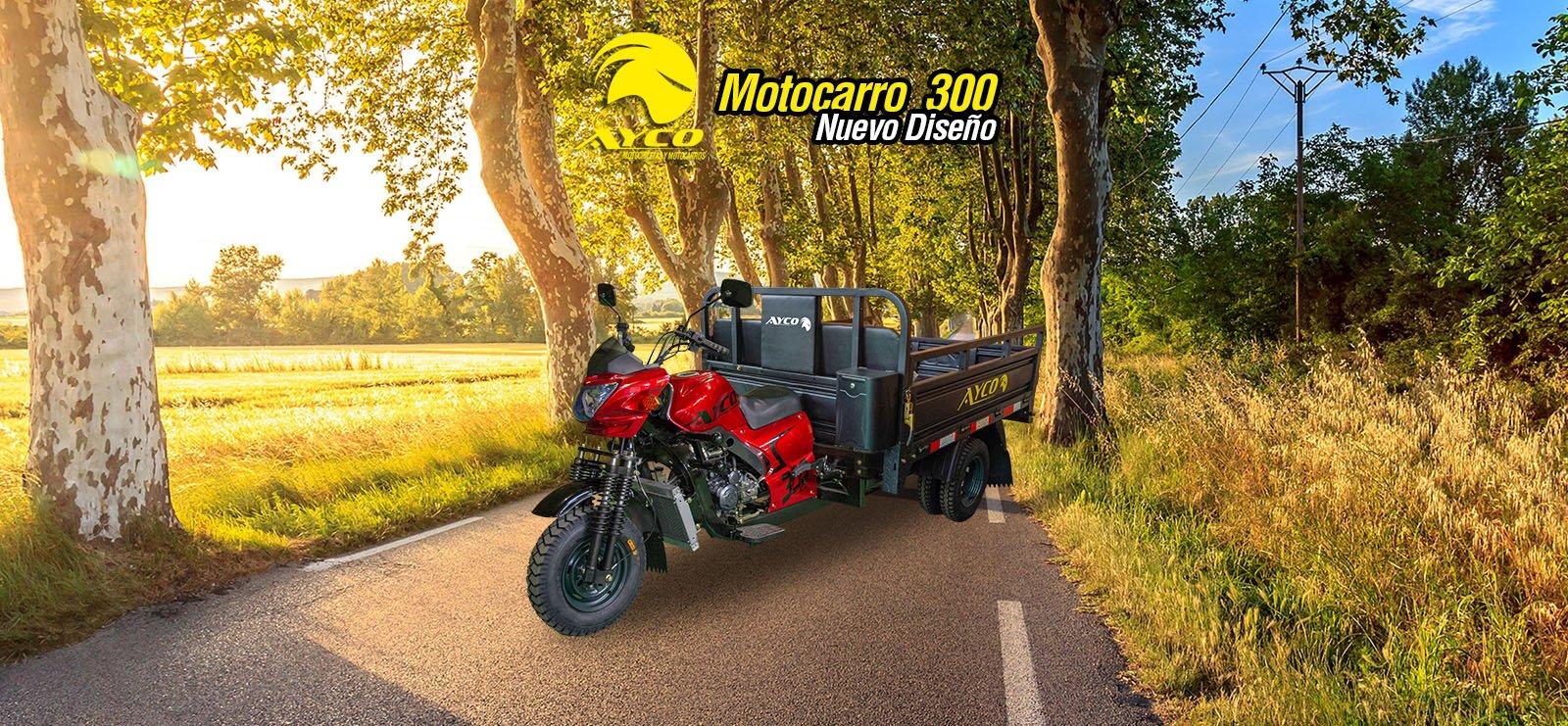 motocarro ayco 300 volqueta transporte carga